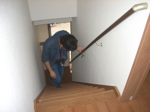 階段のインスペクション