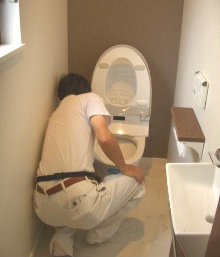 トイレのチェック
