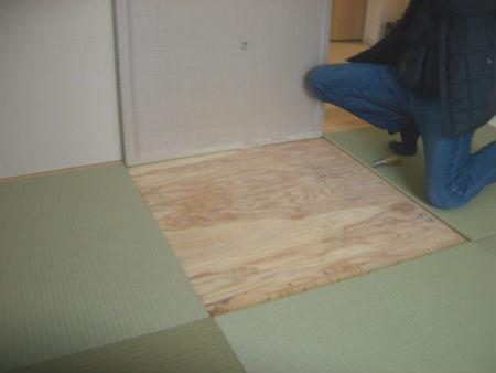琉球畳の下地検査