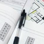 物件種別で見る住宅購入の流れ