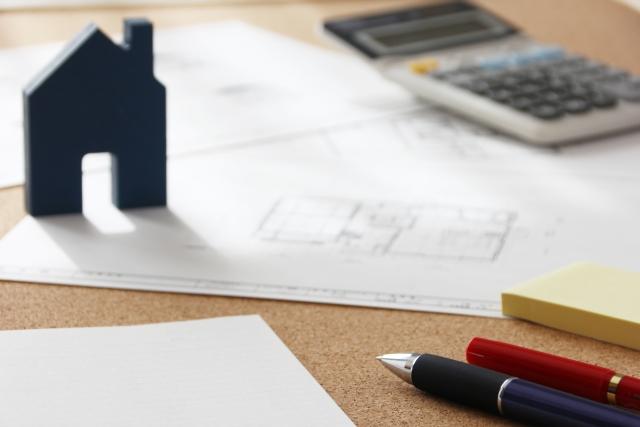 夫婦共有名義で住宅を購入するメリット・デメリットと注意点(2)