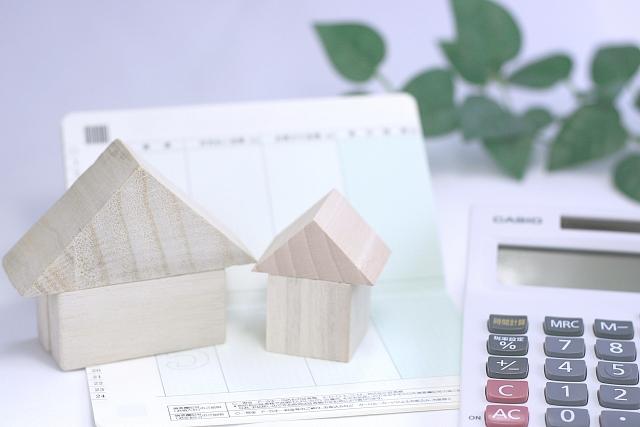 中古住宅の住宅ローンの予備知識