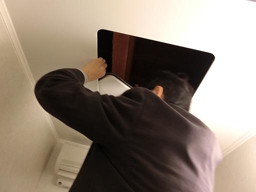 天井点検口から調査