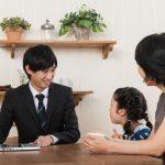 住宅購入時の不動産業者への賢い断り方