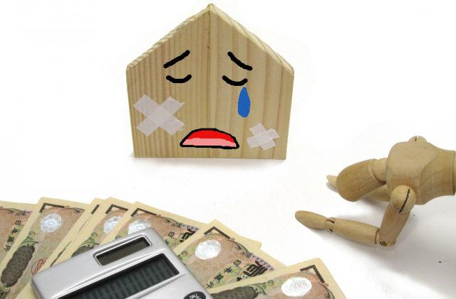 資金計画の問題