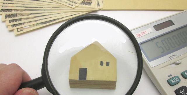 融資利用の特約(住宅ローン特約)による解除の注意点とポイント
