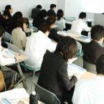 【超基本&プロ戦略】不動産投資の極意をタダで学ぶセミナー!