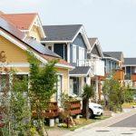 住宅購入の流れ・注意点の基礎知識をリニューアル