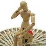 購入したい建売住宅が予算オーバーだったときの対処法