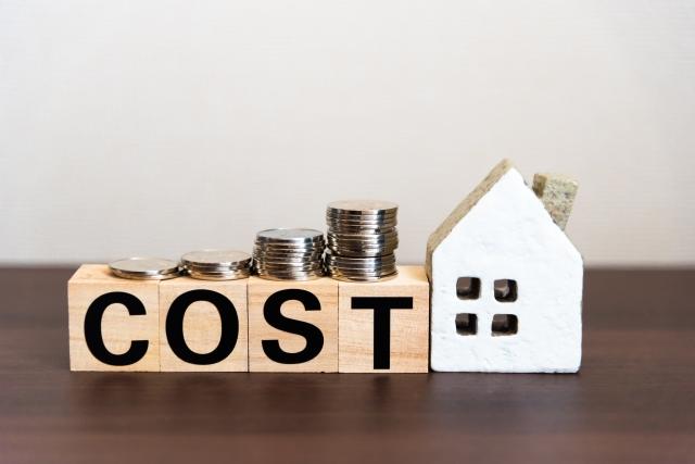 住宅購入費用(仲介手数料など)