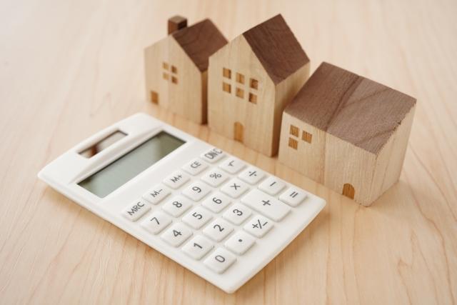 住宅購入費用(保険料など)