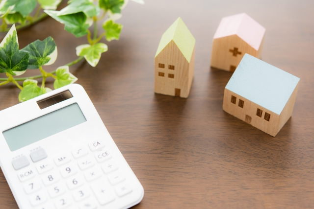 住宅購入費用(固定資産税など)